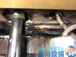 大阪府大阪市北区堂山町でトイレの手洗い水栓の固定は山川設備にお任せ下さい。