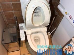 大阪府高槻市辻子、東大阪市のトイレつまりは山川設備にお任せ下さい。