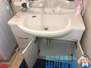 大阪府東大阪市喜里川町の水道修理は山川設備にお任せ下さい。