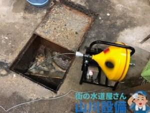 大阪府堺市中区大野芝町で排水管から通管作業するなら山川設備に連絡下さい。