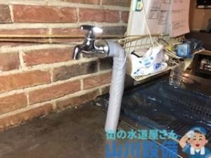 大阪府枚方市香里ケ丘の水道メンテナンスは山川設備にお任せ下さい。