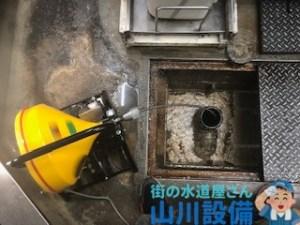 大阪府大阪市北区茶屋町でグリストラップの流れが悪いと感じたら山川設備にお任せ下さい。