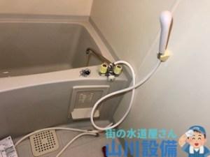 大阪府大阪市淀川区宮原のシャワーホース交換は山川設備にお任せ下さい。