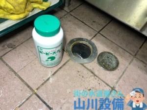 大阪府門真市一番町で薬剤を使用して排水つまりを抜くなら山川設備にお任せ下さい。