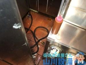 大阪府大阪市中央区千日前で店舗の排水つまりは山川設備にお任せ下さい。