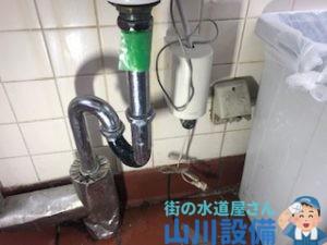大阪府岸和田市作才町の店舗の水のトラブルは山川設備にお任せ下さい。
