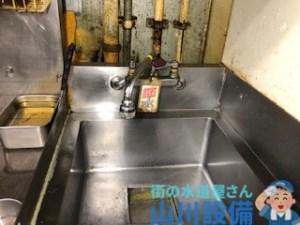 大阪府門真市一番町の厨房シンク排水つまりは山川設備にお任せ下さい。