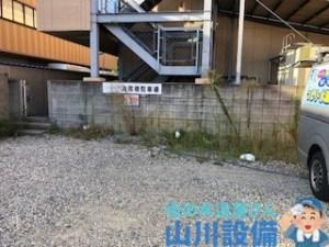大阪府八尾市若林町でトイレつまりを解消させるなら山川設備にお任せ下さい。