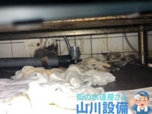 大阪府大阪市中央区西心斎橋で排水管を延長するなら山川設備に連絡下さい。