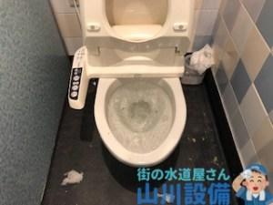 大阪府大阪市中央区千日前でトイレットペーパーを詰まらせたら山川設備にお任せ下さい。