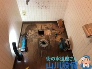 大阪府豊中市東泉丘の床の開口確認は山川設備にお任せ下さい。