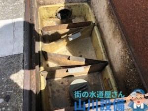 大阪府堺市中区福田のグリストラップの詰まりは山川設備にお任せ下さい。