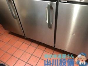 大阪府大阪市北区中之島の厨房床が水浸しになったら山川設備にお任せ下さい。