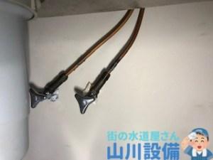 大阪府東大阪市昭和町のキッチン混合水栓水漏れ修理は山川設備にお任せ下さい。