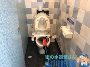 大阪府大阪市中央区千日前でローポンプ作業でトイレつまりを抜くなら山川設備にお任せ下さい。