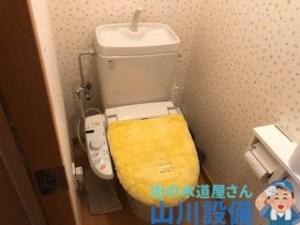 大阪府大阪市城東区永田のトイレの水漏れ修理は山川設備にお任せ下さい。