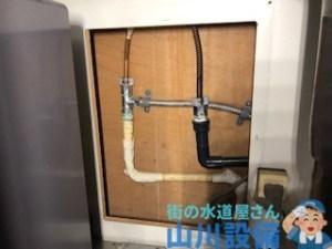 大阪府大阪市大正区泉尾シングルレバーワンホール混合水栓の交換は山川設備にお任せ下さい。