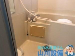 大阪府八尾市若林町、東大阪市の水道メンテナンスは山川設備にお任せ下さい。