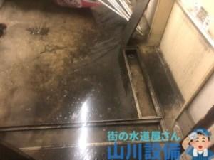 大阪府門真市一番町で排水溝のつまりは山川設備にお任せ下さい。