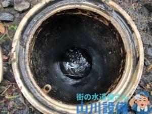 大阪府門真市一番町の飲食店のグリストラップ排水つまりは山川設備にお任せ下さい。