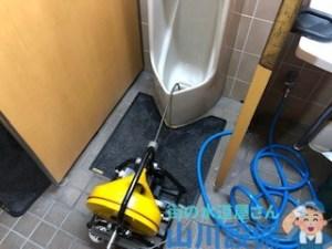 大阪府四條畷市上田原の小便器のトイレつまりは山川設備にお任せ下さい。