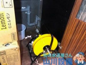 大阪府大阪市北区芝田の排水管のつまりはドレンクリーナーで通管作業します。山川設備にお任せ下さい。
