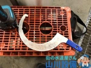 大阪府和泉市府中町の飲食店厨房シンク排水栓の水漏れは山川設備にお任せ下さい。
