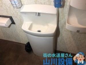 兵庫県尼崎市神田北通りの洗面台排水つまりは山川設備にお任せ下さい。