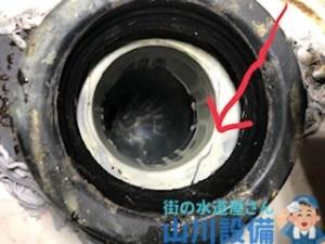兵庫県宝塚市旭町のトイレ専用フランジが割れたら山川設備にお任せ下さい。