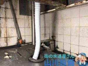 大阪府大阪市此花区島屋の排水ジャバラホースの施工は山川設備にお任せ下さい。