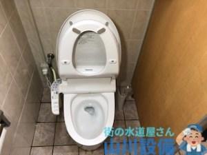 大阪府大阪市東淀川区豊新、東大阪市のトイレつまりは山川設備にお任せ下さい。