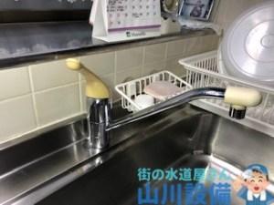 大阪府東大阪市昭和町の台所水栓の水漏れは山川設備にお任せ下さい。