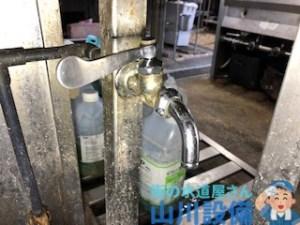 大阪府和泉市福瀬町、東大阪市の蛇口の水漏れは山川設備にお任せ下さい。
