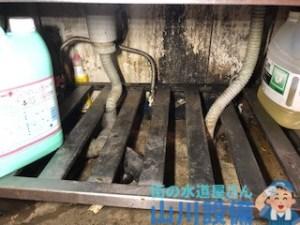 大阪府大阪市中央区南船場の洗い場シンクの下の排水が逆流したら山川設備にお任せ下さい。