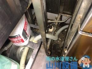 大阪府大阪市北区曽根崎新地の排水つまりは山川設備にお任せ下さい。