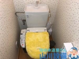 大阪府大阪市城東区永田のウォシュレットからの水漏れは山川設備にお任せ下さい。
