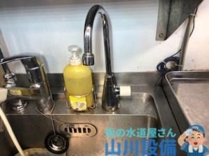 大阪府大阪市福島区海老江の蛇口水漏れは山川設備にお任せ下さい。
