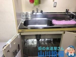 大阪府大阪市都島区善源寺町のキッチン混合水栓の交換は山川設備にお任せ下さい。