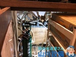 大阪府大阪市淀川区塚本のドリンクカウンターの水漏れ修理は山川設備にお任せ下さい。