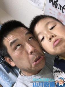 息子のトキとの写真
