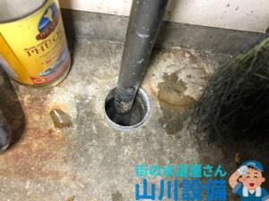 大阪府東大阪市足代新町の手洗器の排水管が詰まってしまったら山川設備にお任せ下さい。