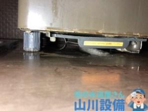 大阪府大阪市中央区道頓堀の水漏れの修理は山川設備にお任せ下さい。