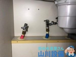 大阪府堺市南区鴨谷台の混合水栓の解体撤去は山川設備にお任せ下さい。