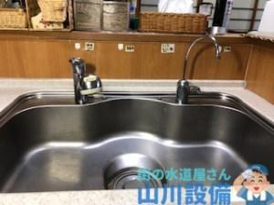大阪府堺し南区鴨谷台の水漏れは山川設備にお任せ下さい。