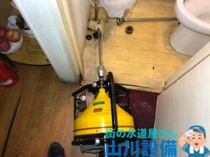 大阪府東大阪市足代新町のトイレの手洗器排水管のつまり除去は山川設備にお任せ下さい。
