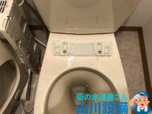 大阪府大阪市都島区善源寺町でトイレの水漏れ修理は山川設備にお任せ下さい。