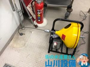 大阪府大東市三箇で手洗い排水管のつまりは山川設備にお任せ下さい。