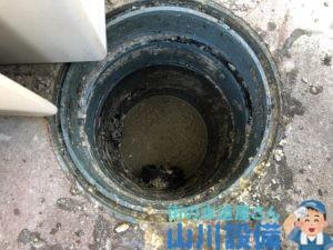 枚方市東香里の排水マスが詰まったら山川設備にお任せ下さい。