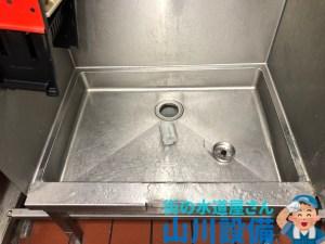 大阪府四條畷市砂でシンクの排水詰まりは山川設備にお任せ下さい。