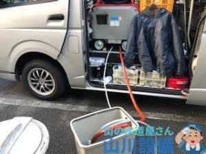東大阪市新町で低騒音ハイパワーの高圧洗浄機で高圧洗浄するなら山川設備に連絡下さい。